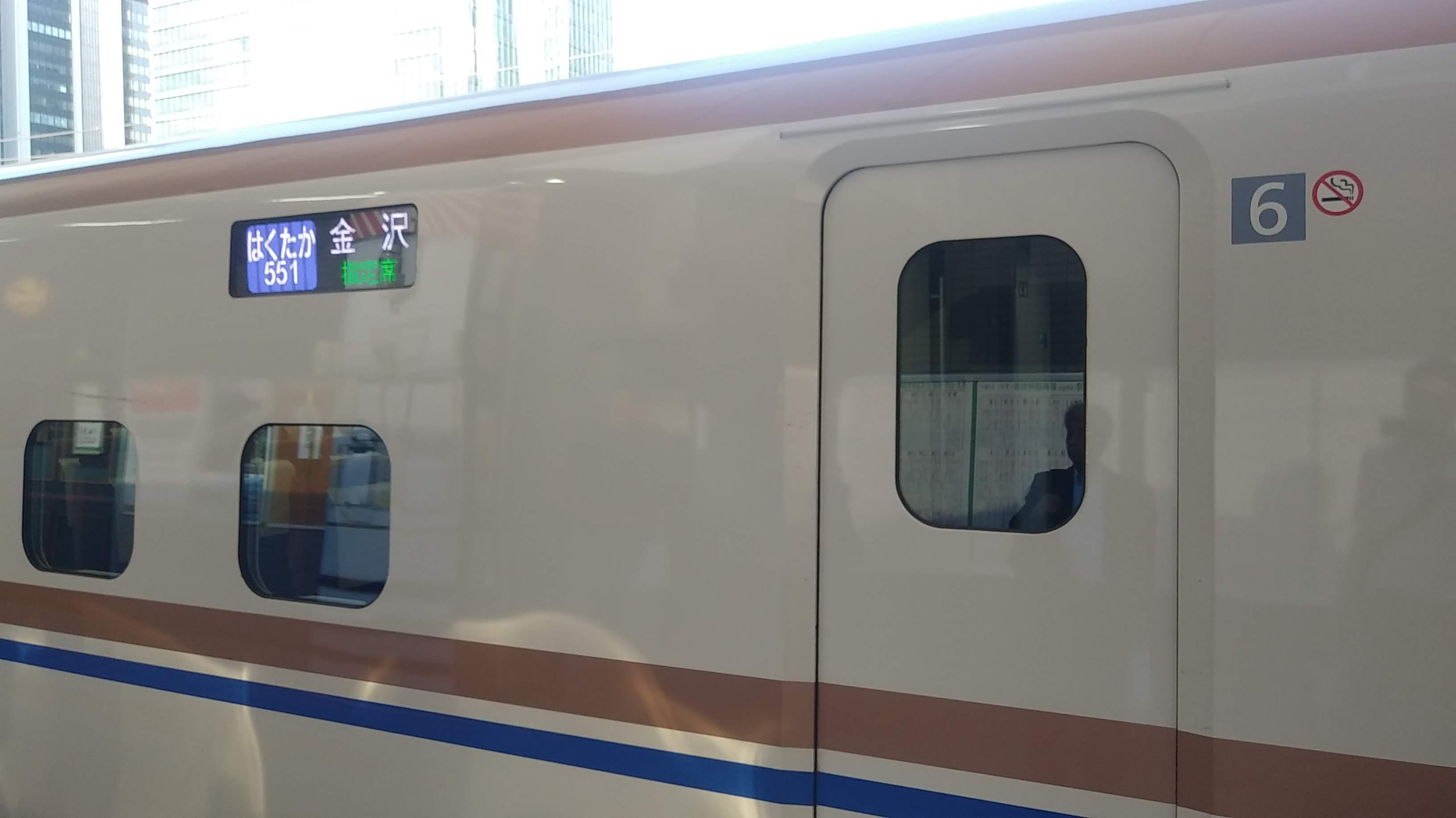 富山で黒部峡谷鉄道とパラグライダー体験_f0153703_18385779.jpg