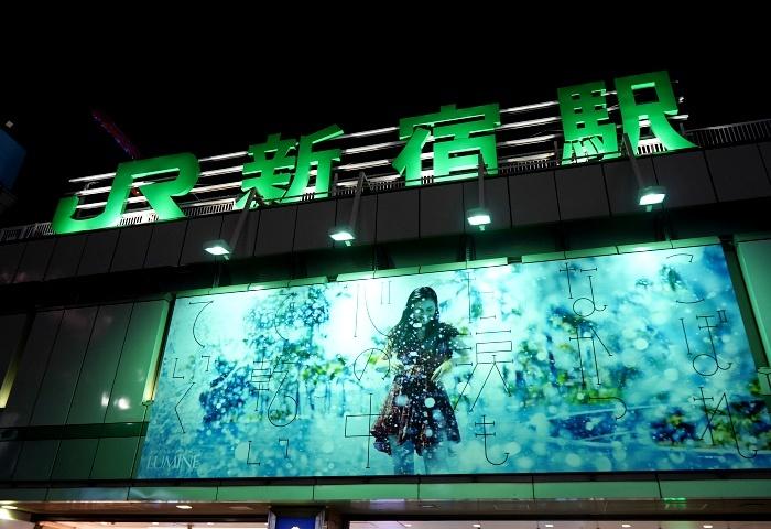 19年夏日本旅行(6日目:大都会の夜)_e0362907_20210189.jpg