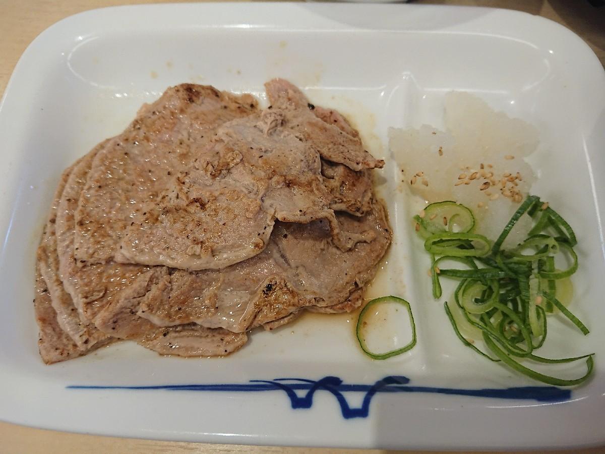 8/11  豚ロース焼肉定食ライスミニ¥480 @松屋_b0042308_17431516.jpg