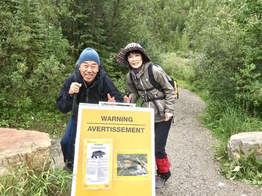 出会いの山旅!坂井夫妻と行く5日間のロッキーハイキング_d0112928_12373059.jpg