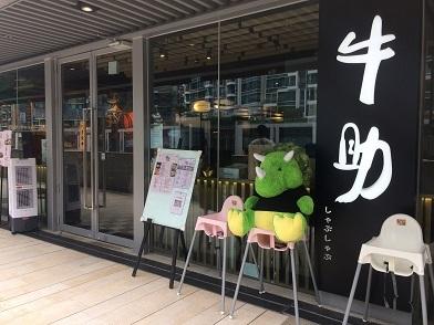 お弁当が美味しい「牛助」☆Obentos From Gyusuke in Tseung Kwan O_f0371533_16312940.jpg