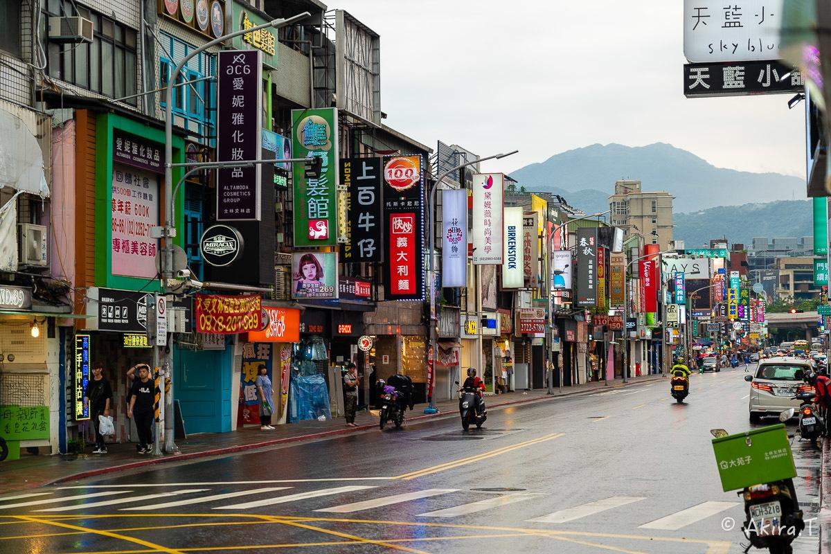 台湾 -4- 〜士林夜市 1〜_f0152550_17465219.jpg