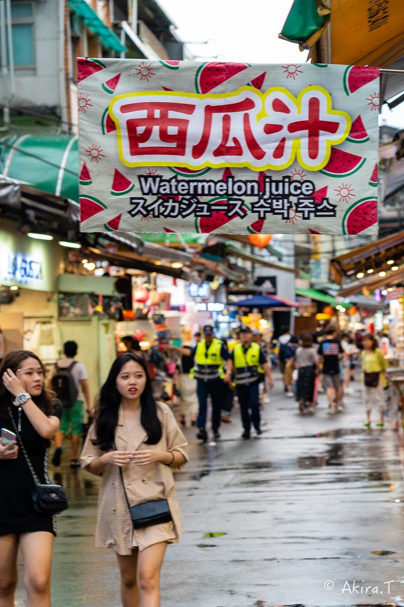 台湾 -4- 〜士林夜市 1〜_f0152550_17490818.jpg