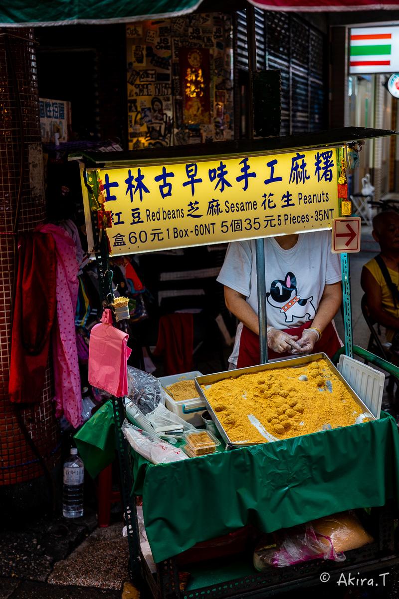 台湾 -4- 〜士林夜市 1〜_f0152550_17512463.jpg