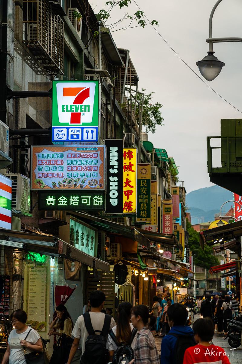 台湾 -4- 〜士林夜市 1〜_f0152550_17514011.jpg