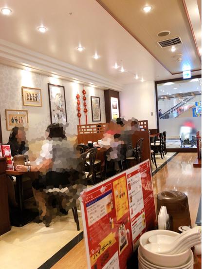 成田空港でのゴハンは「唐朝刀削麺」に決まり。_f0054556_16510406.jpg