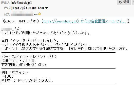 f0043161_04083480.jpg