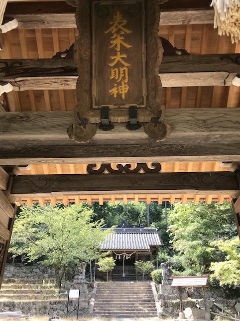 夏の思い出「竹田城跡」(1)_f0134963_19374075.jpg