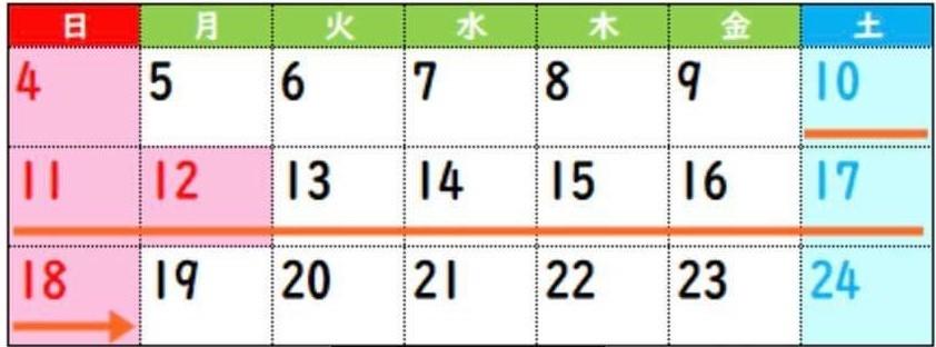 【夏季休業】19日㈪より営業致します_b0164774_19591134.jpg
