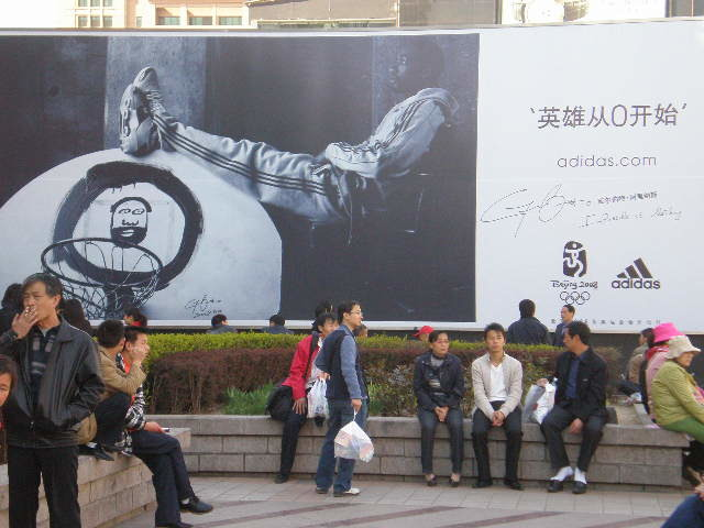 北京で太極拳~始まりの一年。。。_f0007580_23330793.jpg