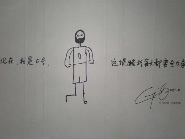 北京で太極拳~始まりの一年。。。_f0007580_23370783.jpg