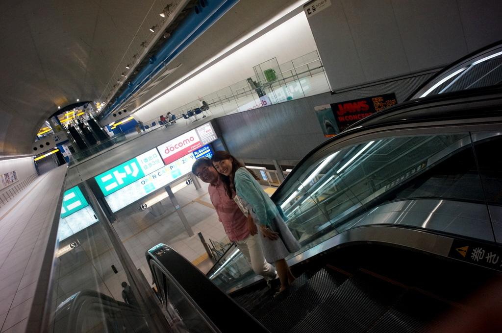 横浜だけど中華街じゃない中華へ 7/28_c0180686_16065562.jpg