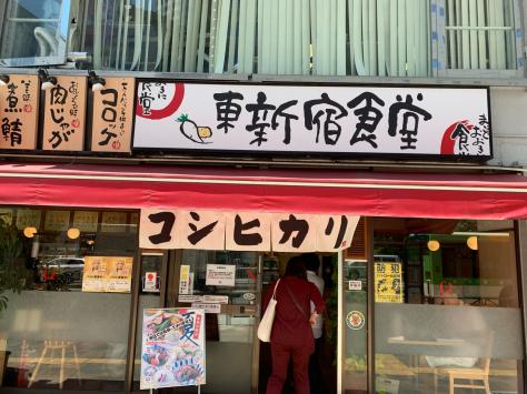 日本指圧協会。指圧治療夏期大学は、とてもグローバルな夏期大学に。_a0112393_09302901.jpg