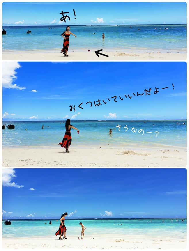 Guam*2(Dushi Thaniのプール&カバナ、ビーチ、ショー)_d0224894_05204599.jpg