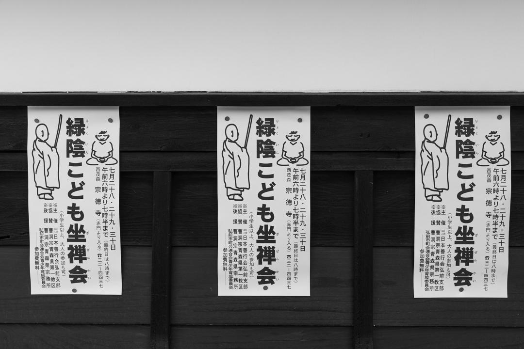 寺町の道端の風景_a0158797_00470337.jpg