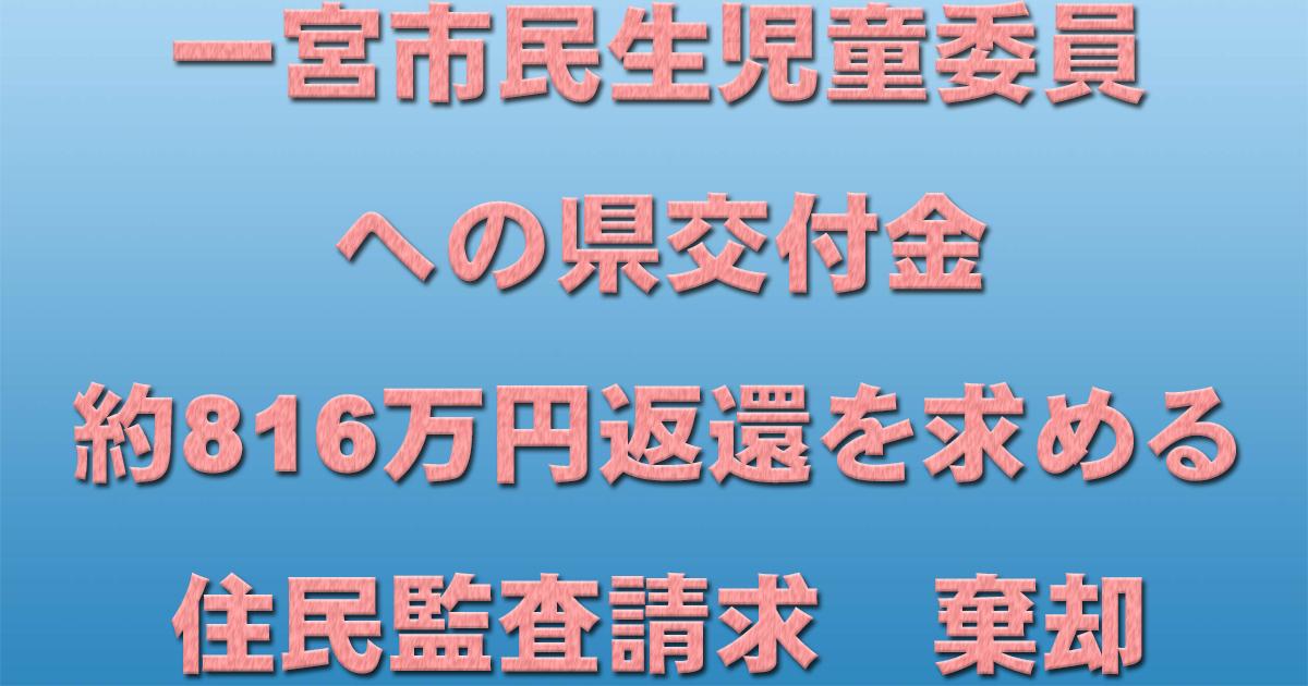 d0011701_23445274.jpg