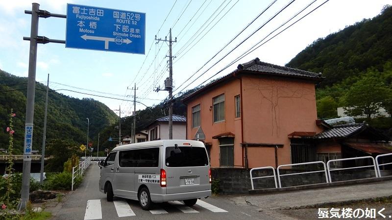 バスの終点へ行こう013 身延町営バス古関バス停とその周辺(ゆるキャン△探訪と共に)_e0304702_19394911.jpg