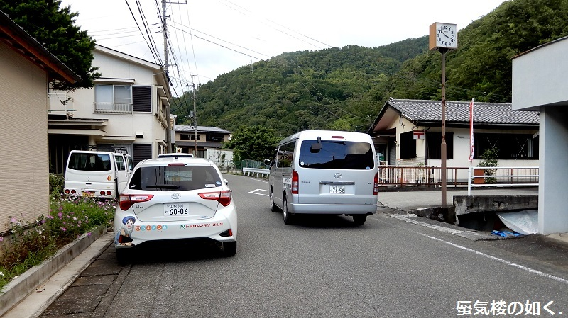バスの終点へ行こう013 身延町営バス古関バス停とその周辺(ゆるキャン△探訪と共に)_e0304702_19424246.jpg