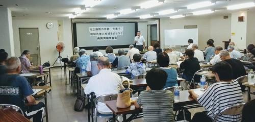 病院問題学習会_a0162505_14074217.jpg