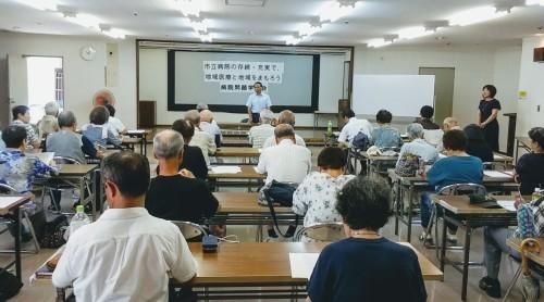 病院問題学習会_a0162505_14081259.jpg
