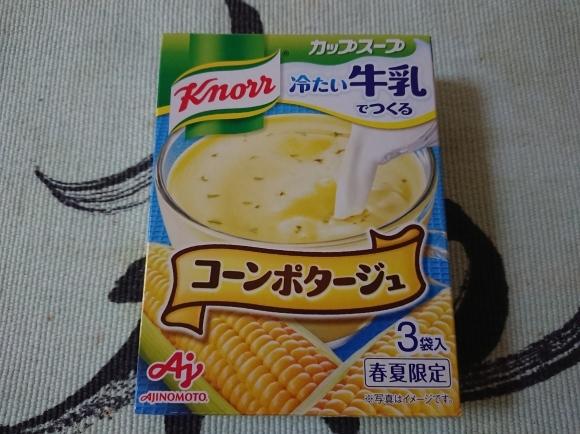 8/12 オーマイ糖質50%パスタ with 高菜ソース_b0042308_15594121.jpg