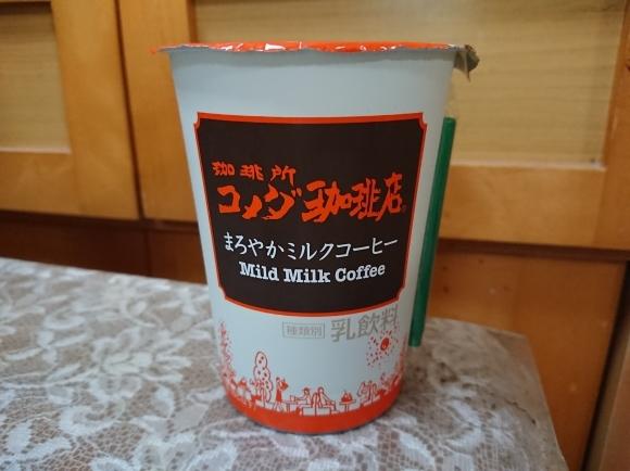 8/12 オーマイ糖質50%パスタ with 高菜ソース_b0042308_15594250.jpg
