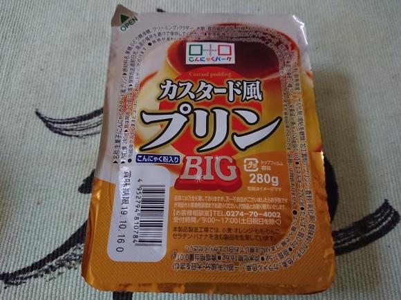 8/12 オーマイ糖質50%パスタ with 高菜ソース_b0042308_16001301.jpg