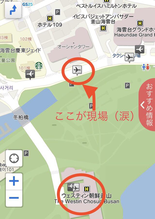 19年8月釜山 その1☆そして…事件は起きた!→一部追加あります_d0285416_16553880.jpg