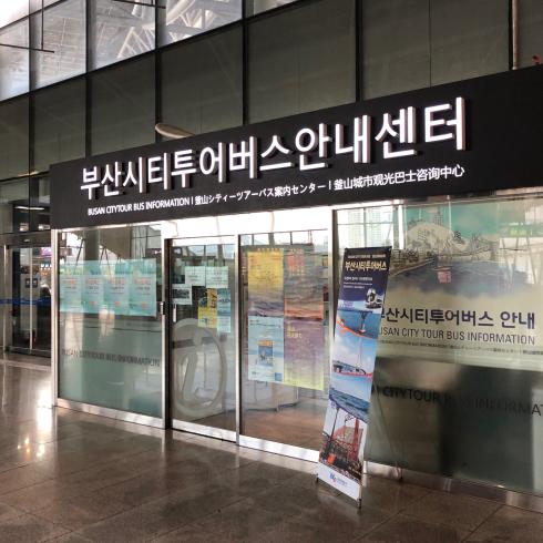 19年8月釜山 その3☆釜山駅からシティツアーバスに乗りました_d0285416_17093664.jpg