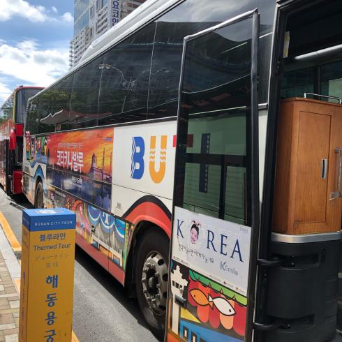 19年8月釜山 その3☆釜山駅からシティツアーバスに乗りました_d0285416_17094103.jpg