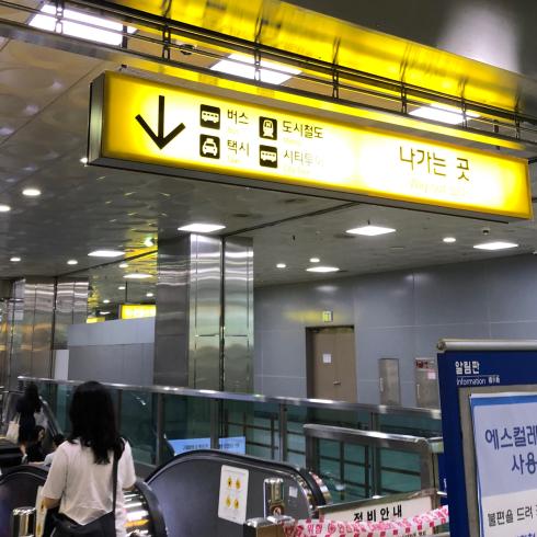 19年8月釜山 その3☆釜山駅からシティツアーバスに乗りました_d0285416_17105791.jpg