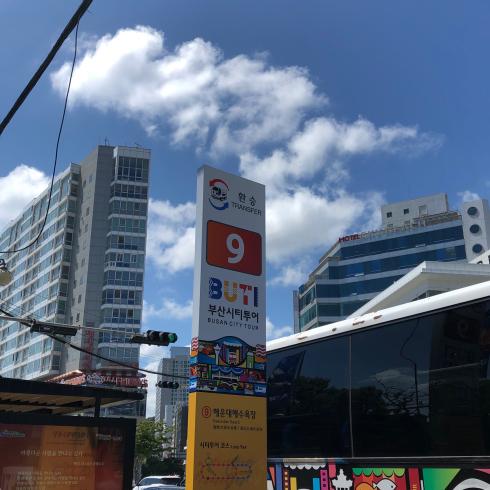 19年8月釜山 その4☆シティツアーバスで海辺に建つお寺へお参り_d0285416_17145585.jpg
