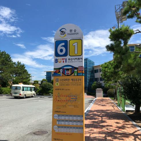 19年8月釜山 その4☆シティツアーバスで海辺に建つお寺へお参り_d0285416_17151686.jpg