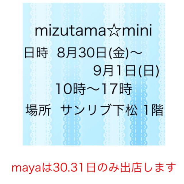 e0050324_17264574.jpg