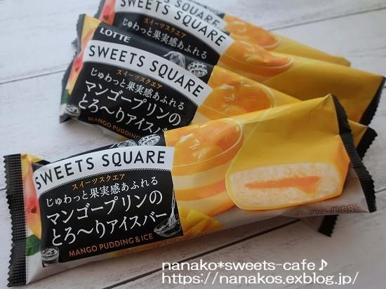 焼き菓子*マドレーヌ_d0147030_20011628.jpg