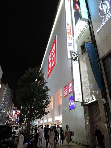 3Dこじこじ_c0062832_14104681.jpg