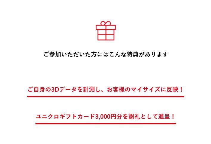 3Dこじこじ_c0062832_14110086.jpg