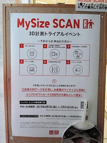 3Dこじこじ_c0062832_15405236.jpg