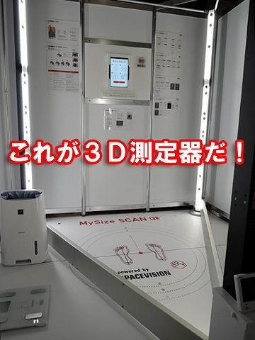 3Dこじこじ_c0062832_15541363.jpg