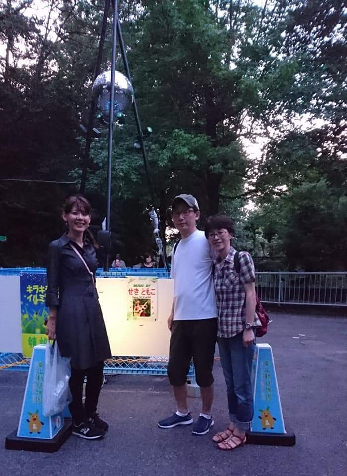 東山動植物園ナイトズー2019 2日目!_f0373339_01152881.jpg