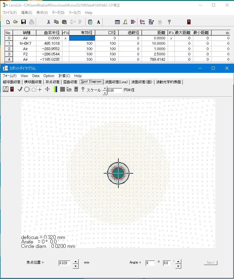 SE120は1本でも実用になる_f0346040_06214606.jpg