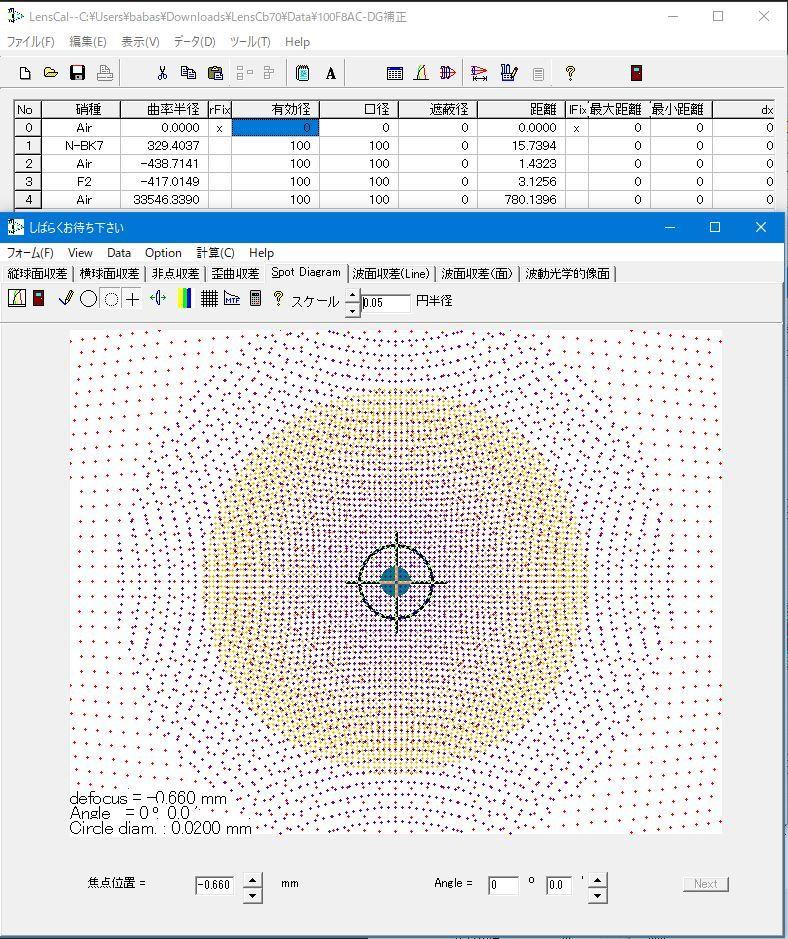 SE120は1本でも実用になる_f0346040_06414169.jpg