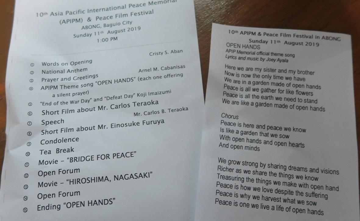 第十回アジア太平洋国際平和慰霊祭&映画祭 日系人のアボン会館で開催_a0109542_10222519.jpg
