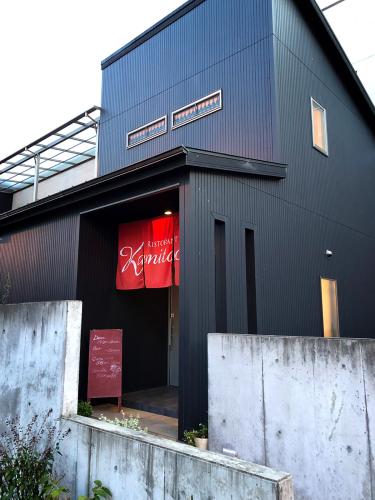 Kamitachi (リストランテ・カミタチ)_e0292546_09444951.jpg