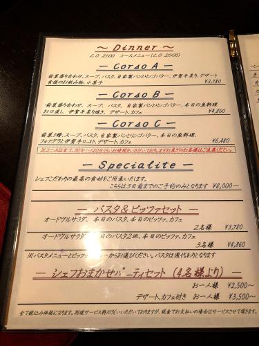 Kamitachi (リストランテ・カミタチ)_e0292546_09451320.jpg