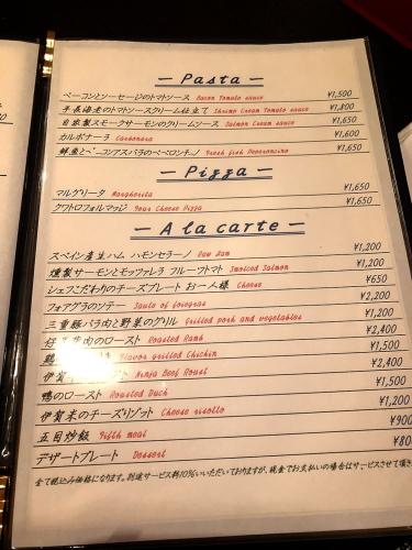 Kamitachi (リストランテ・カミタチ)_e0292546_09451469.jpg