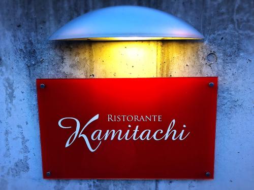 Kamitachi (リストランテ・カミタチ)_e0292546_09460688.jpg