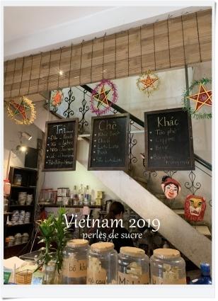 ベトナム旅行記 2019 その4_f0199750_11403297.jpg