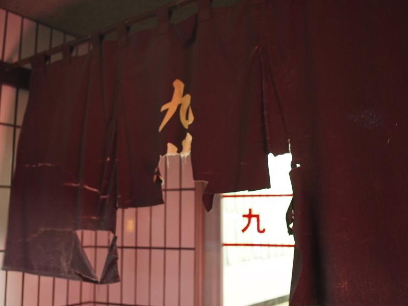 """【激しいチャーハン!】通称""""カンカン""""チャ~ハンと九州ラーメン@飯能 九州屋_b0008655_20290419.jpg"""