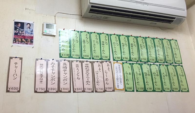 """【激しいチャーハン!】通称""""カンカン""""チャ~ハンと九州ラーメン@飯能 九州屋_b0008655_22070669.jpg"""